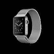 Watch Series 2 Aluminum (42mm), White sport