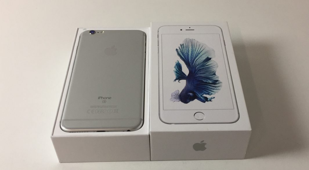 iPhone 6S Plus 64GB, 64GB, Silver, Afbeelding 1