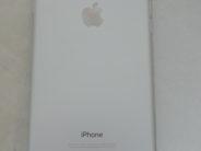 iPhone 7 Plus 256GB, 128 GB, Silver